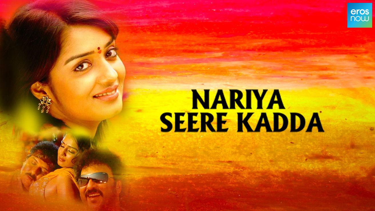 Nariya Seere Kadda