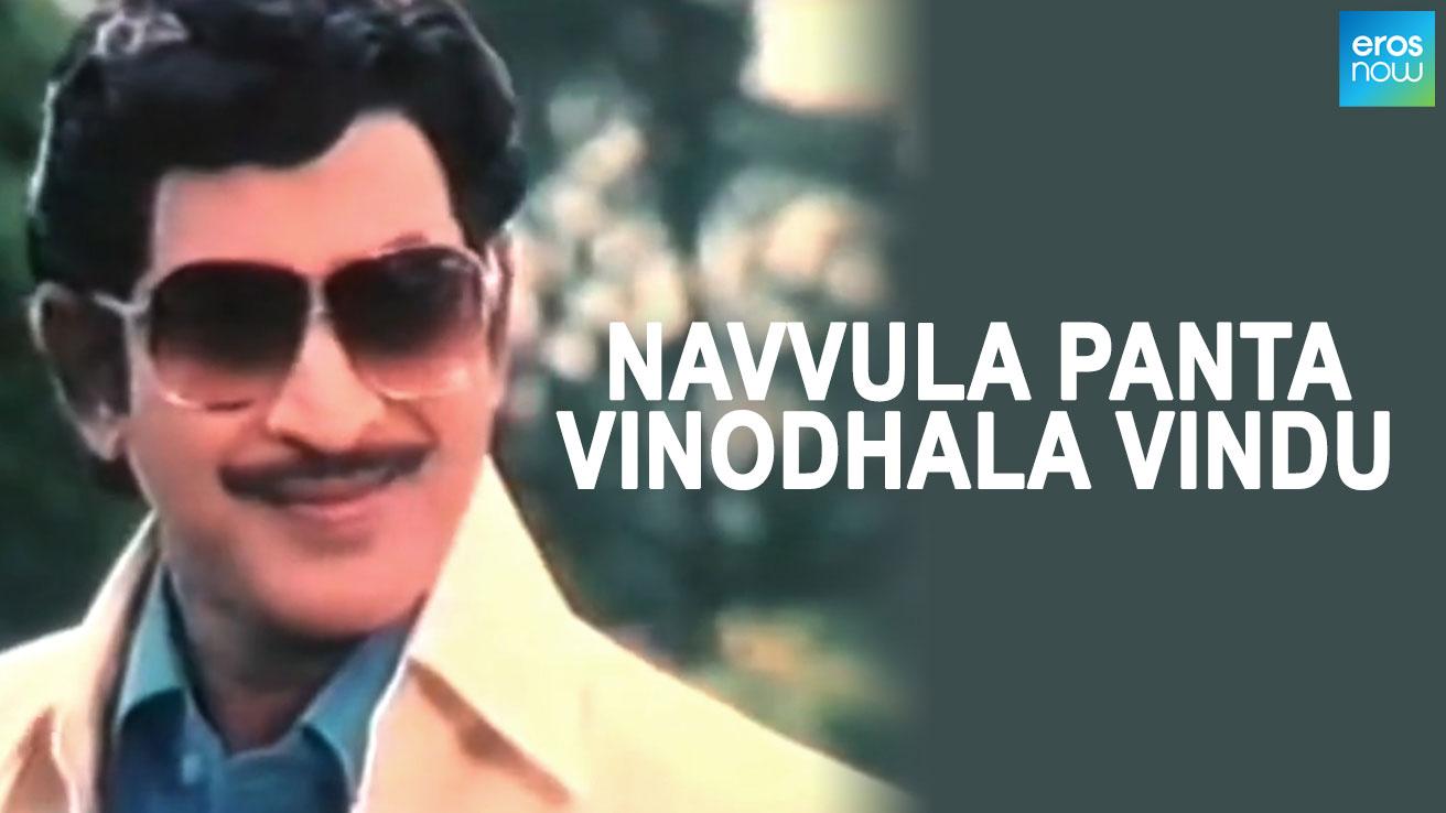 Navvula Panta Vinodhala Vindu Vol 1