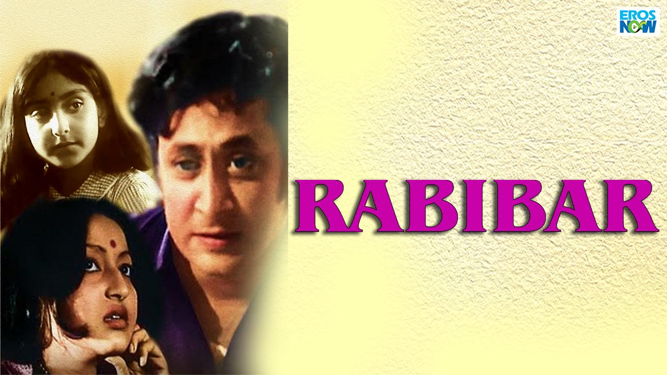 Rabibar