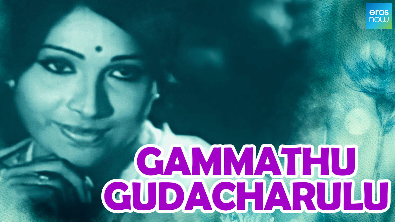 Gammathu Gudacharulu