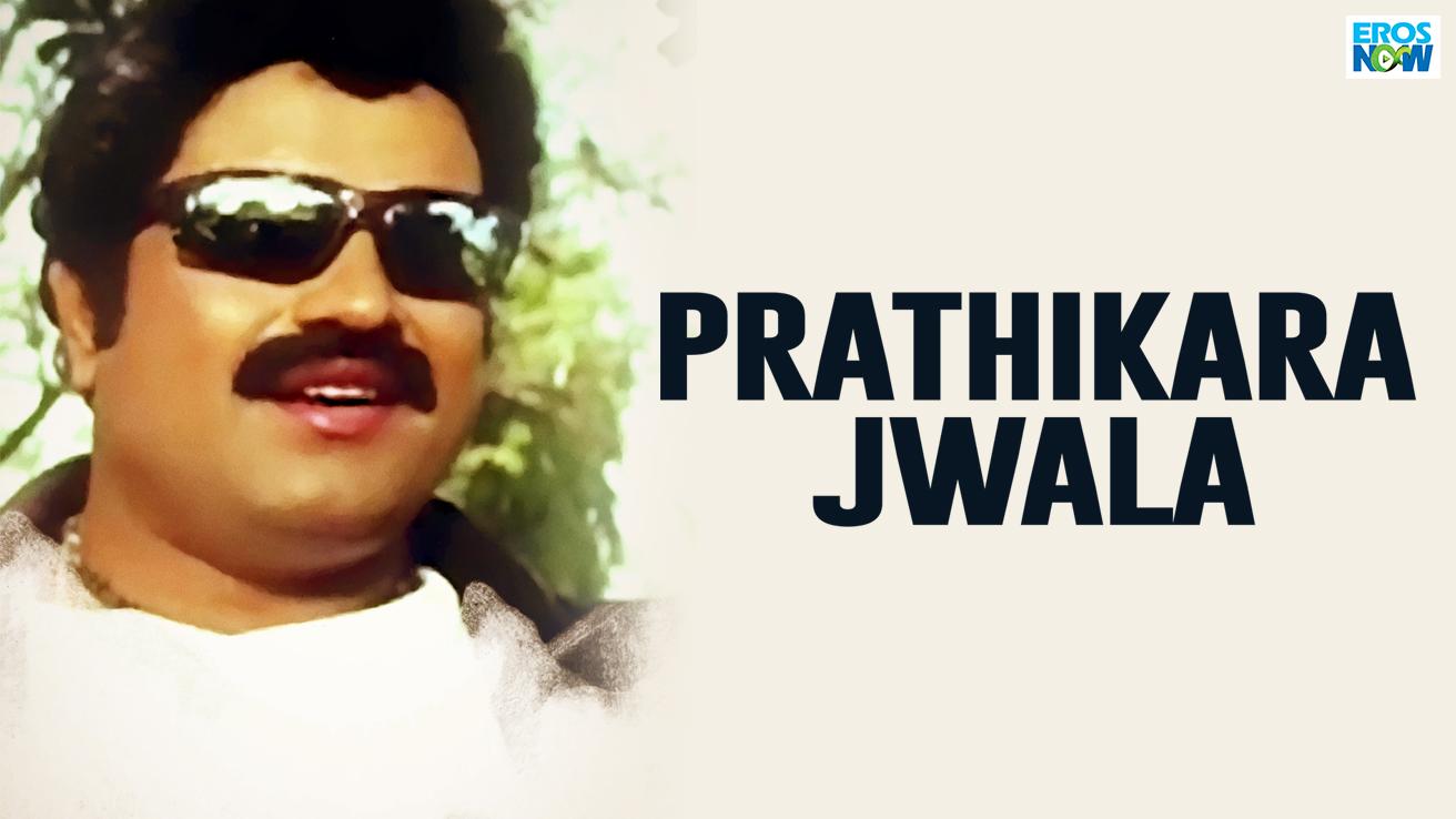 Prathikara Jwala