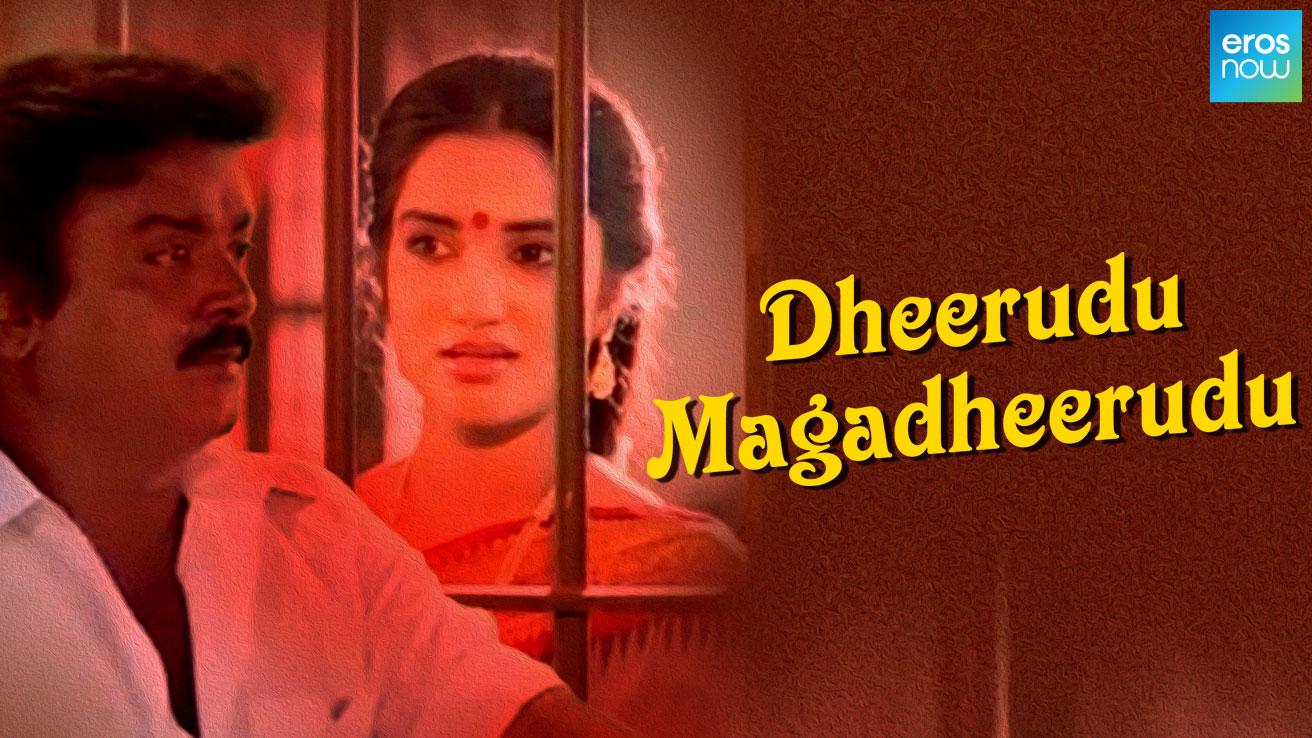 Dheerudu Magadheerudu