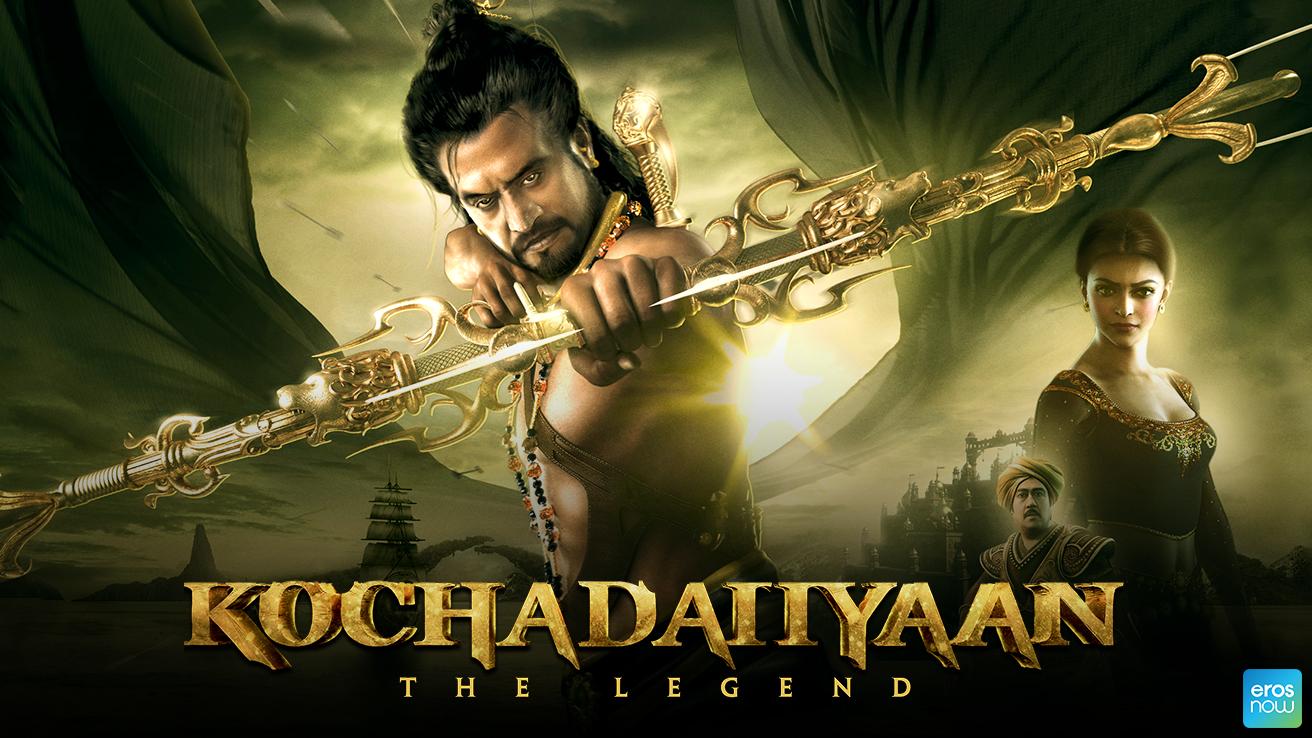 Kochadaiiyaan - The Legend