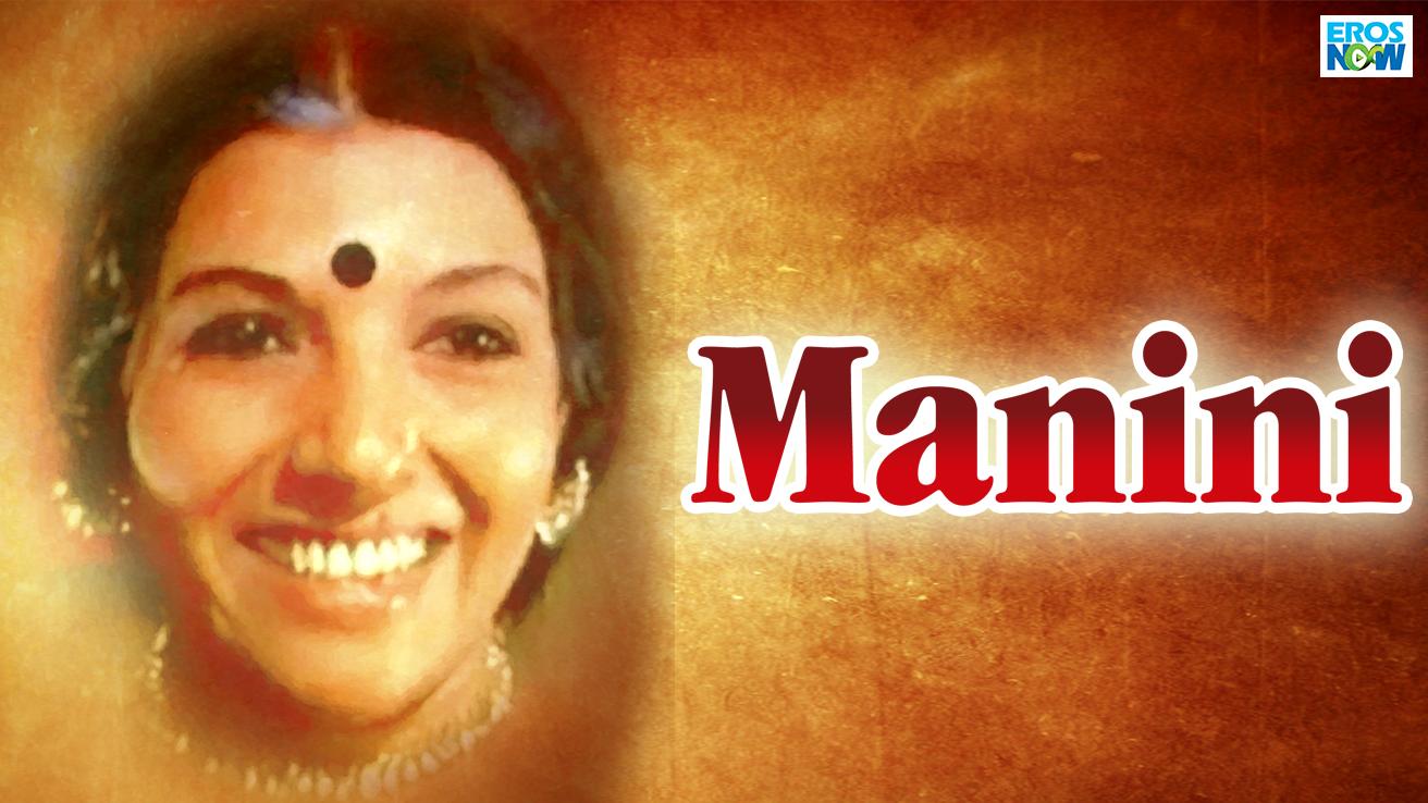 Manini