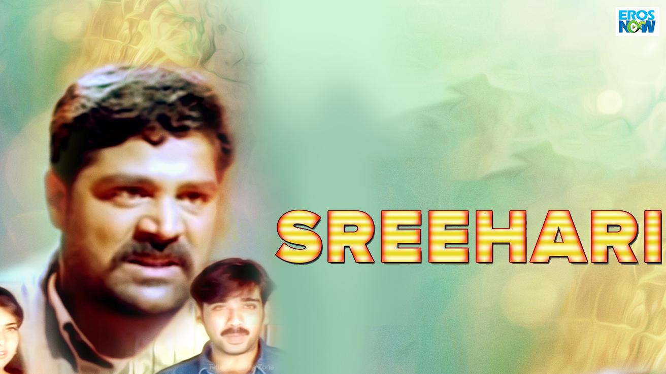 Sreehari