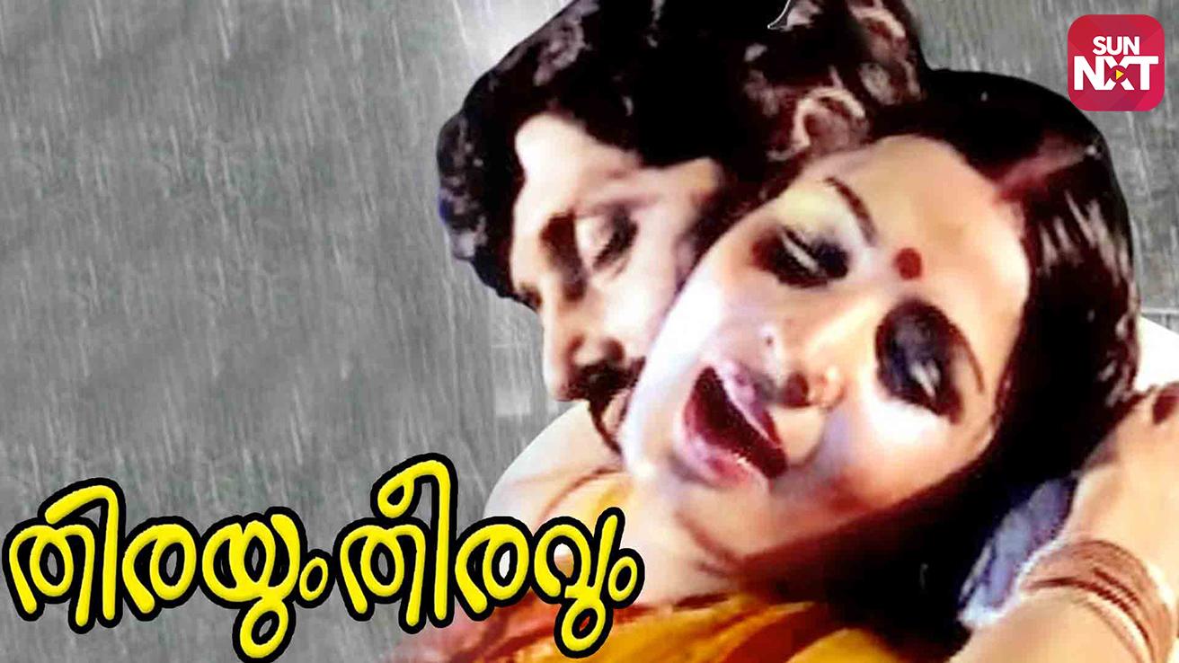 Thirayum Theeravum