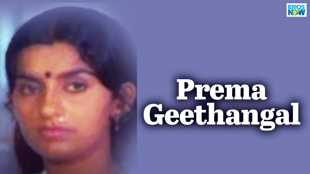 Prema Geethangal