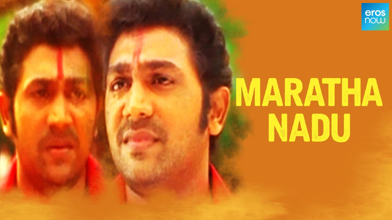 Maratha Nadu
