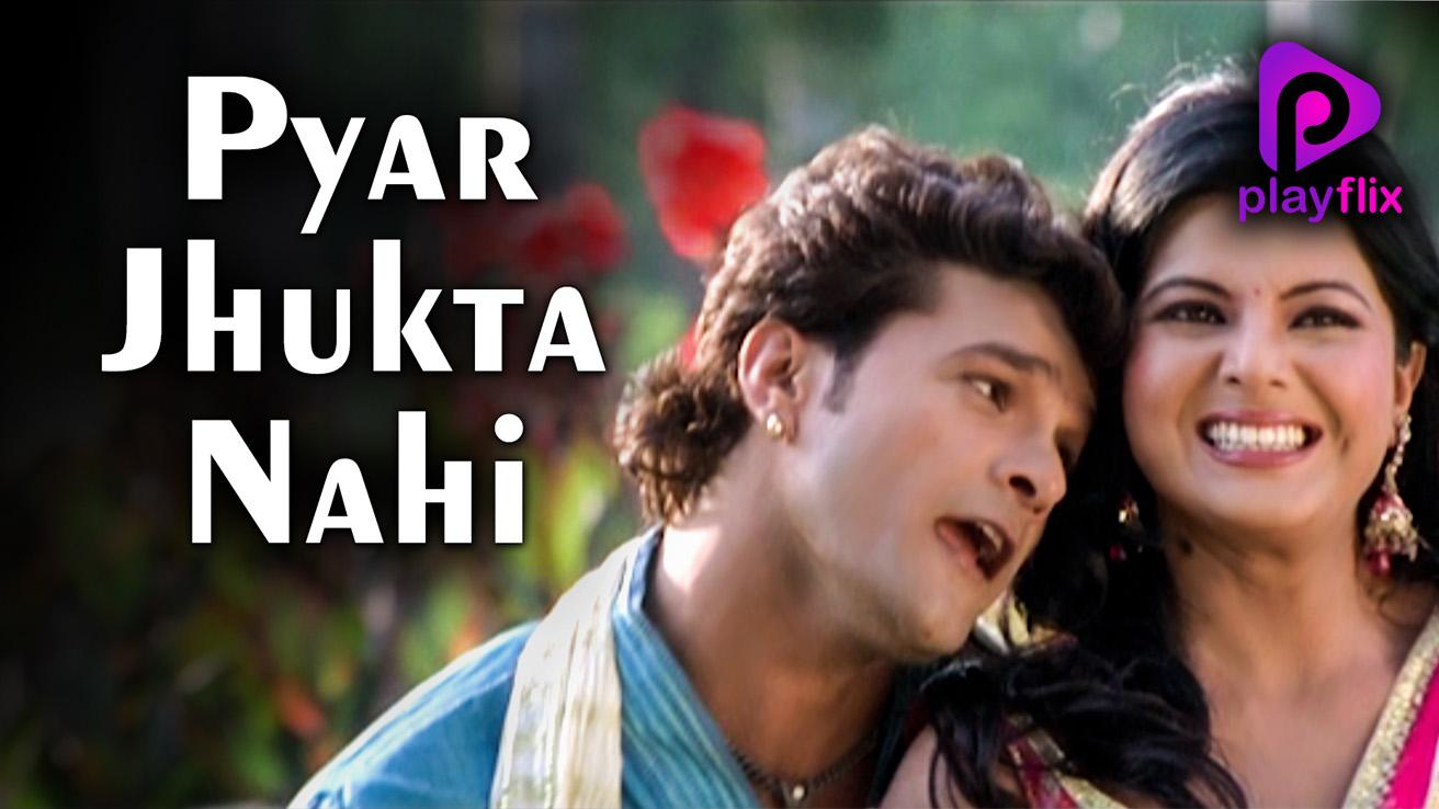Pyar Jhukta Nahi