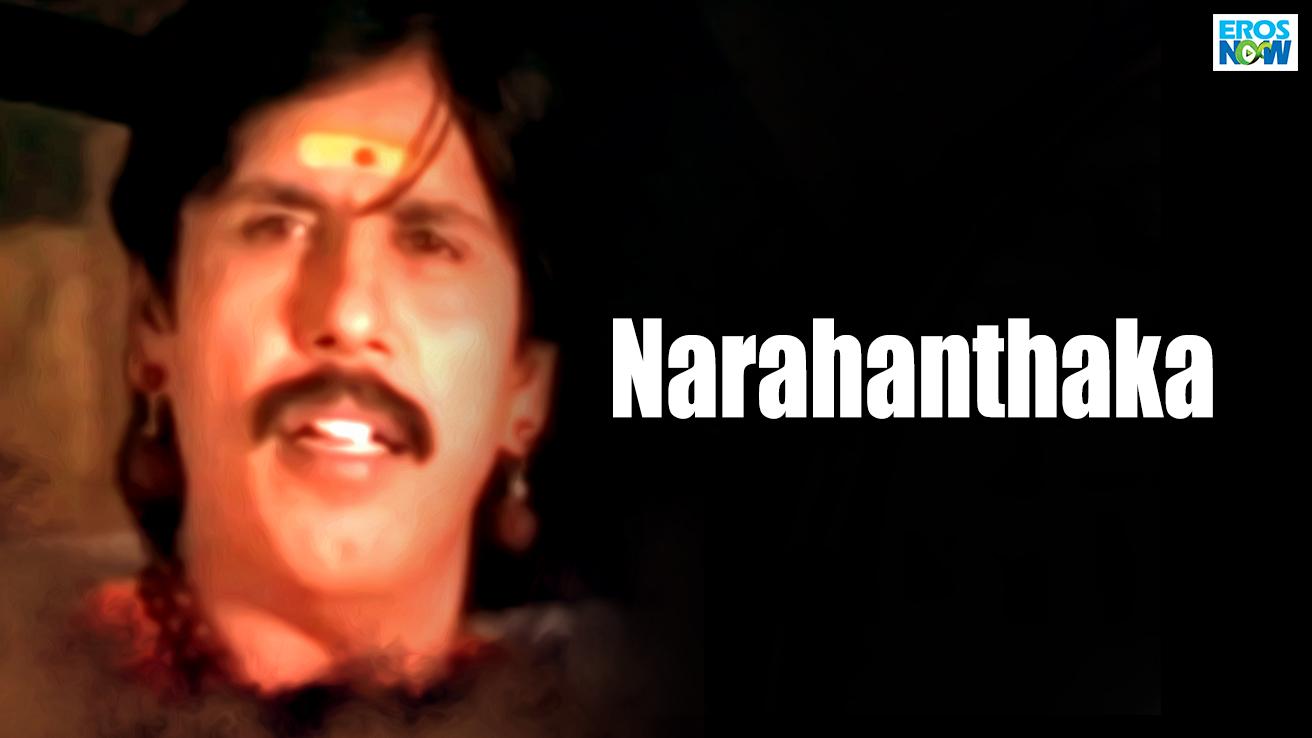 Narahanthaka