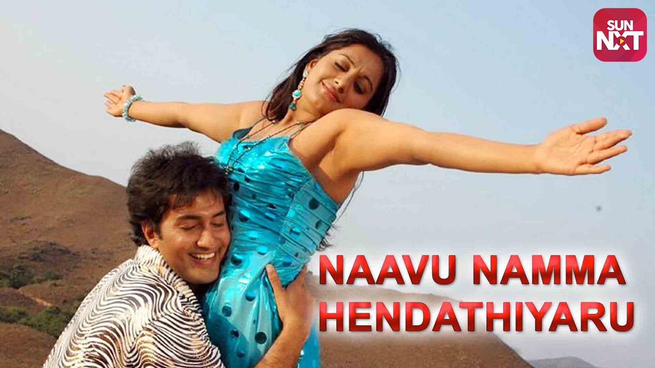 Naanu Nanna Hendthiru