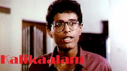 Kalikaalam