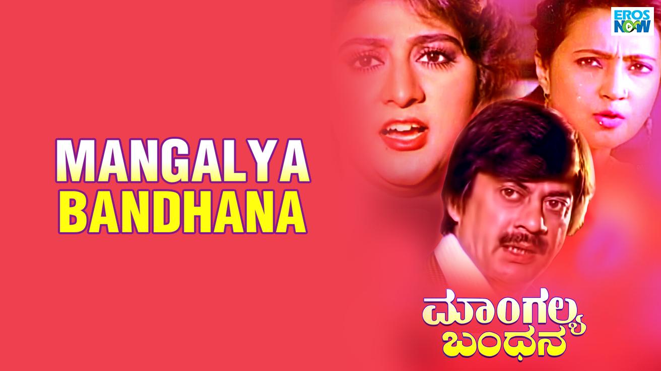 Mangalya Bandhana