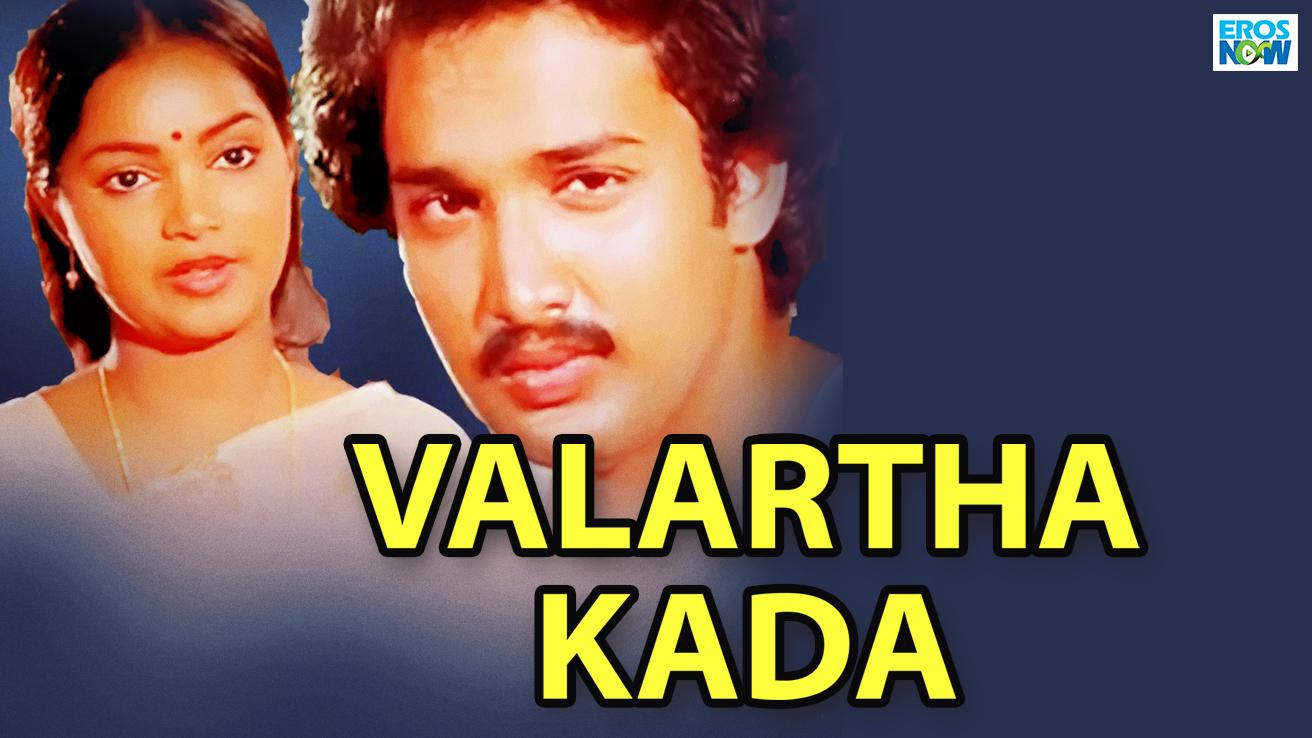 Valartha Kada