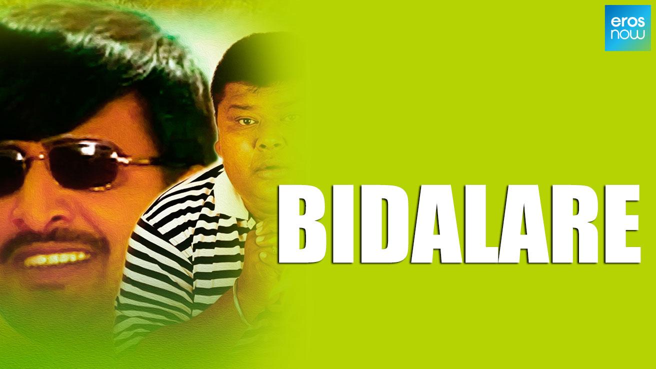 Bidalare