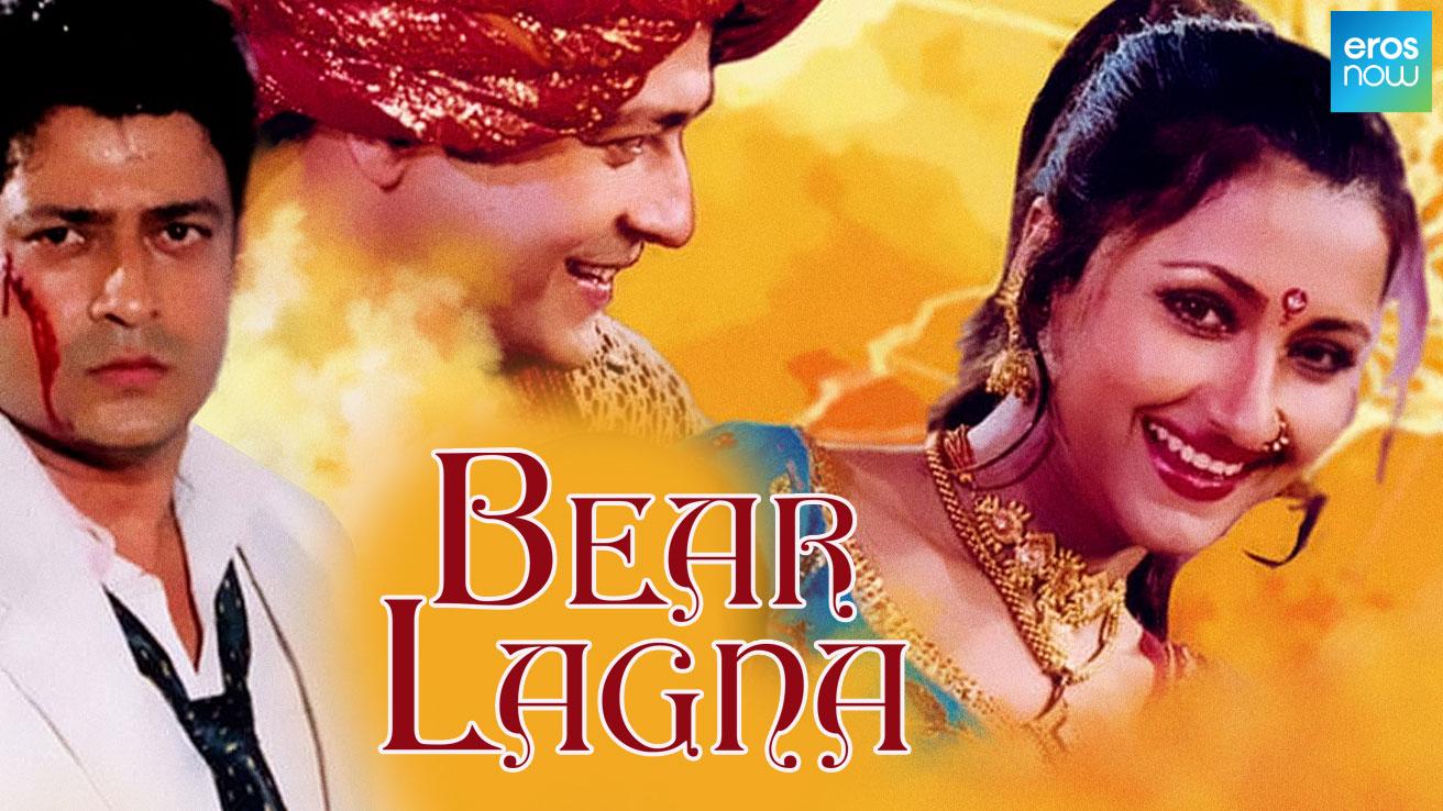 Bear Lagna