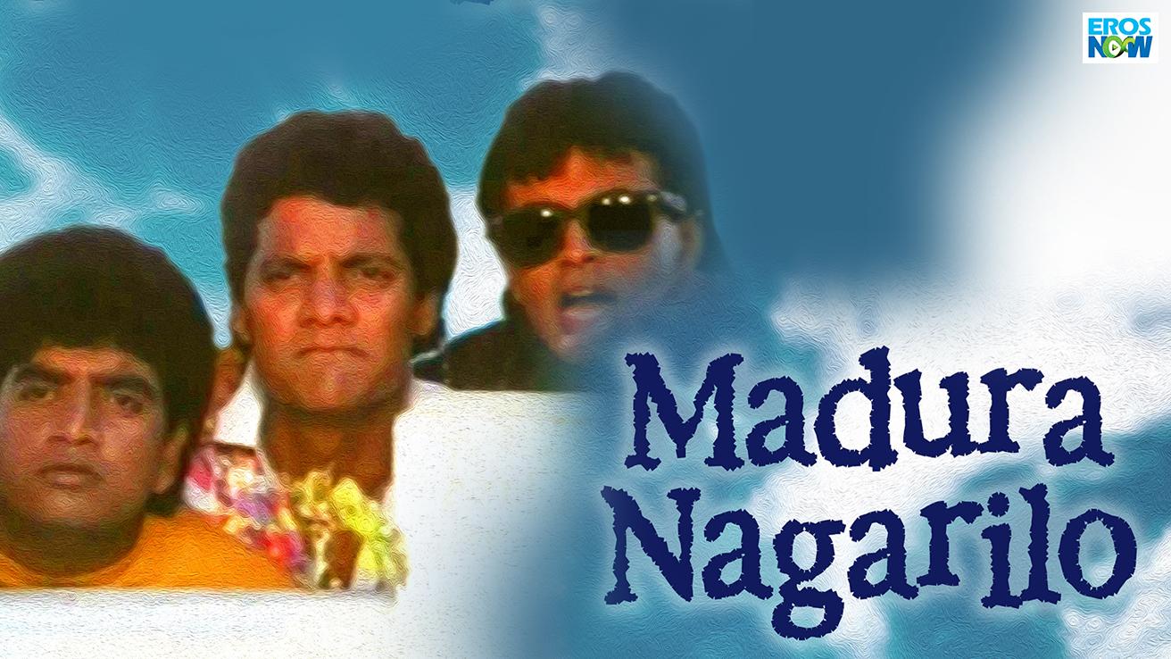Madhura Nagarilo