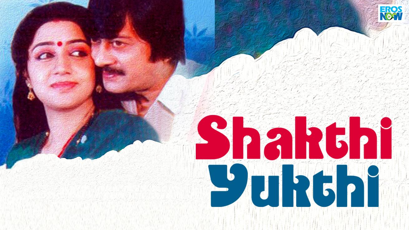 Shakthi Yukthi