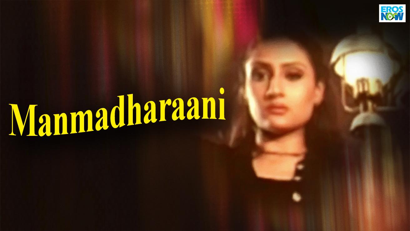 Manmadharaani