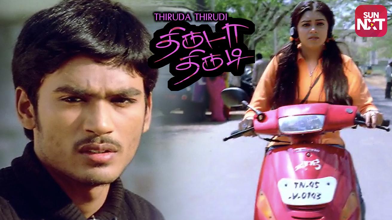 Thiruda Thirudi