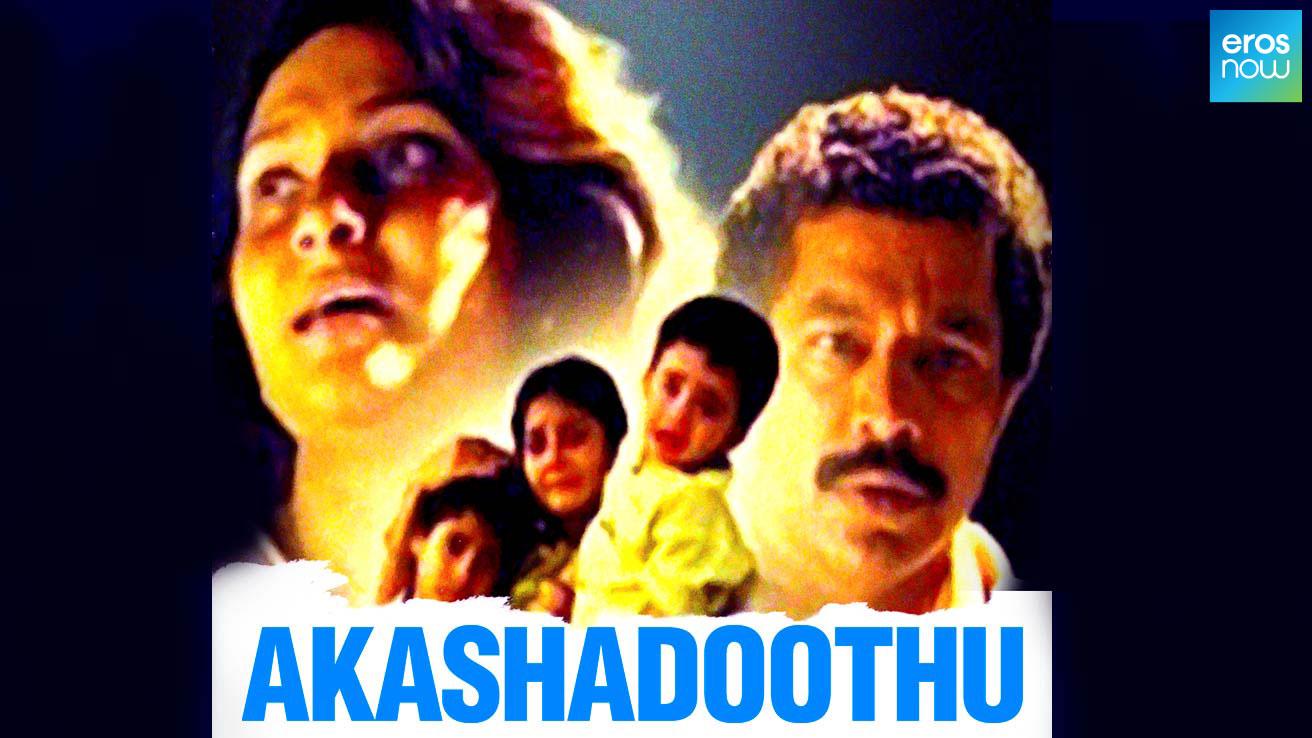 Akashadoothu