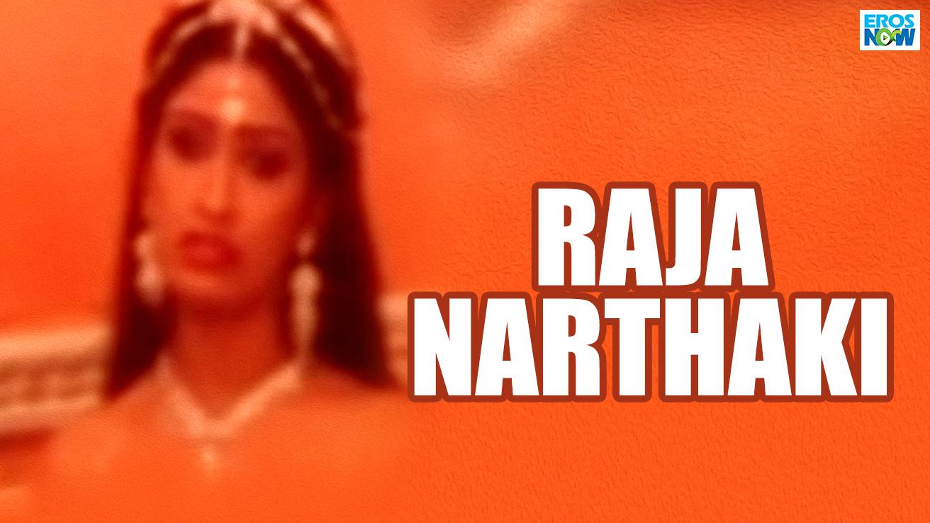 Raja Narthaki