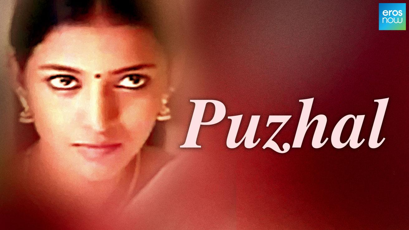Puzhal