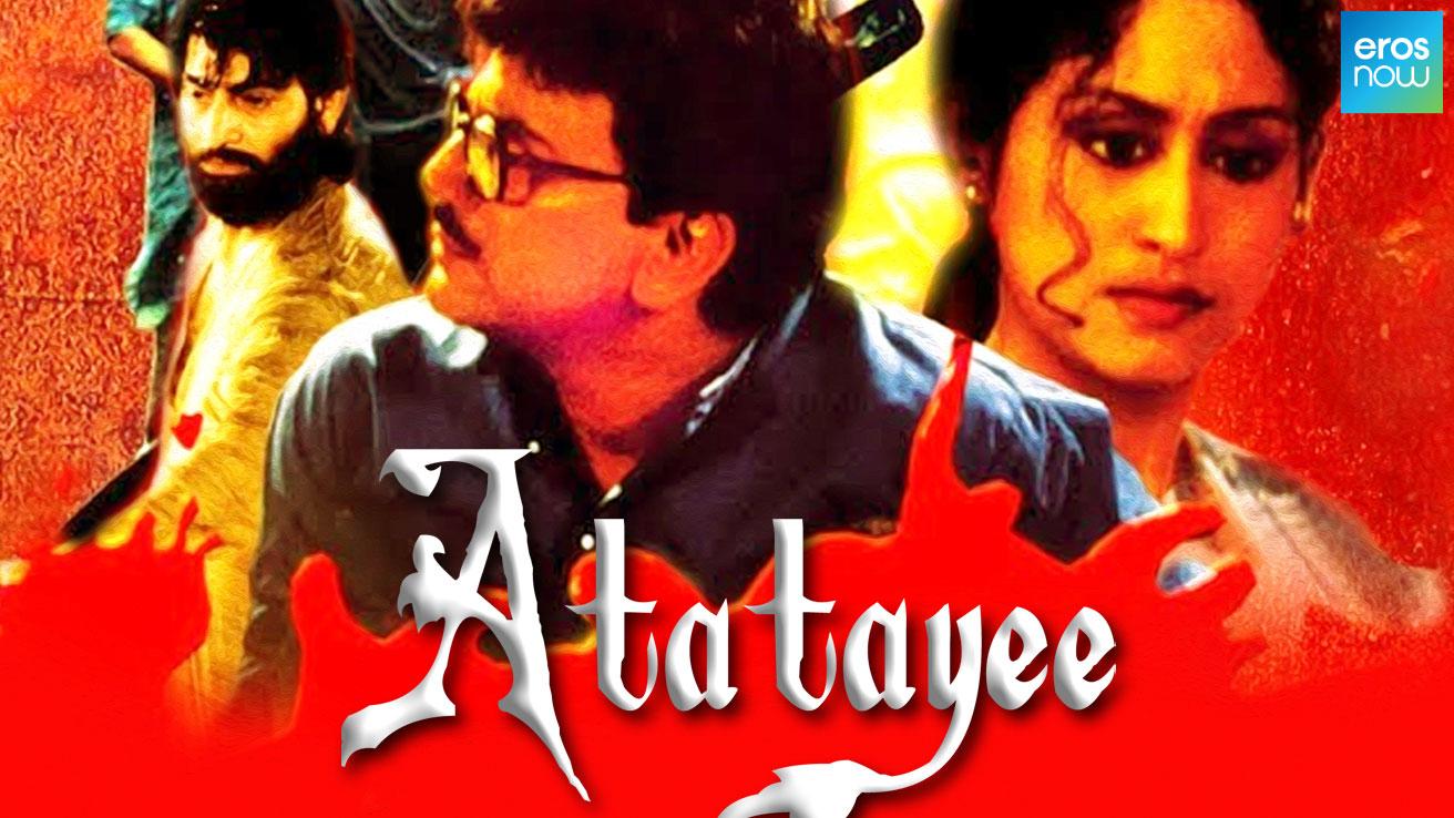 Atatayee