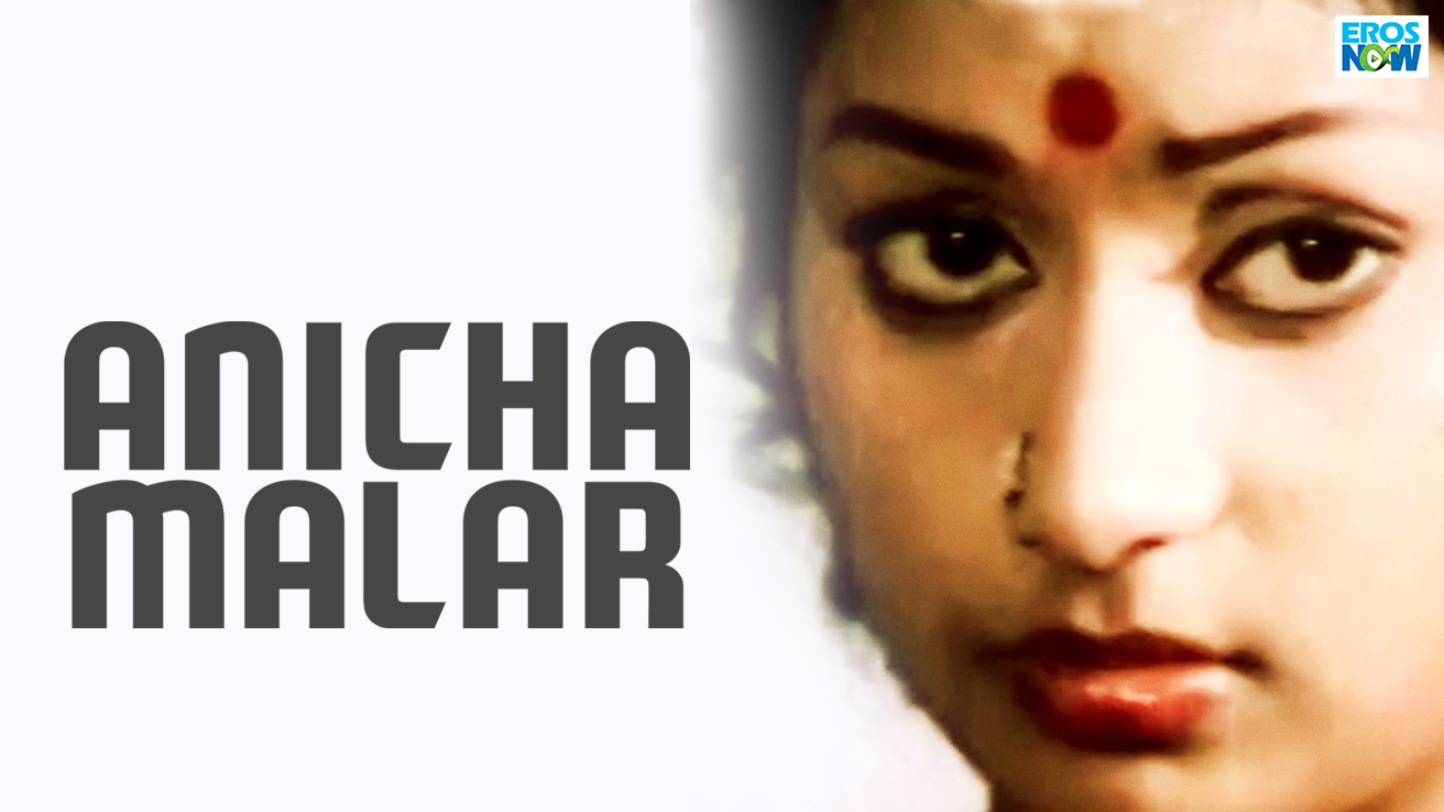 Anicha Malar