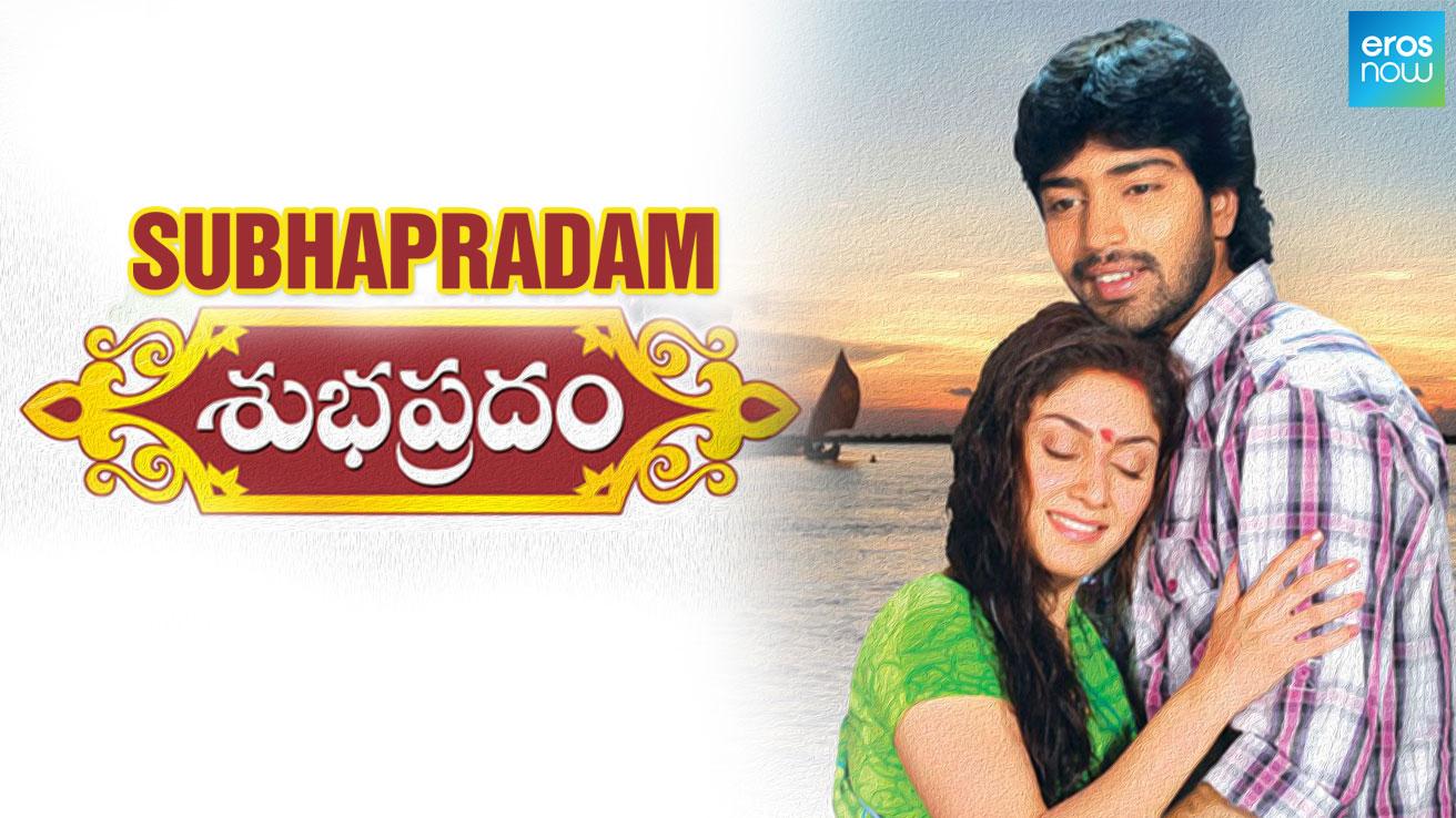 Subhapradam