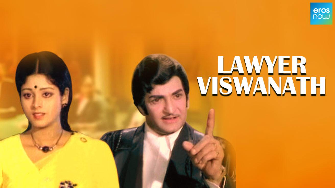 Lawyer Viswanath