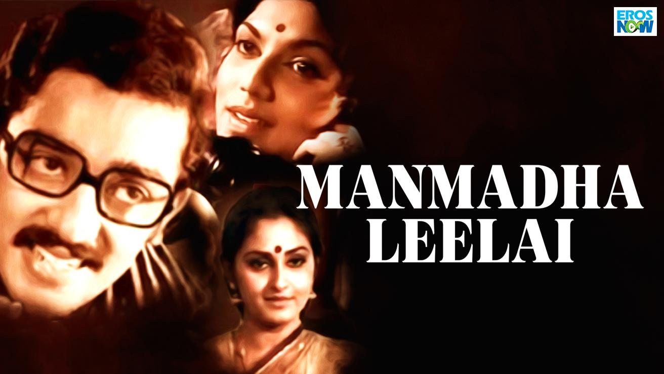 Manmadha Leelai - Kamal Haasan