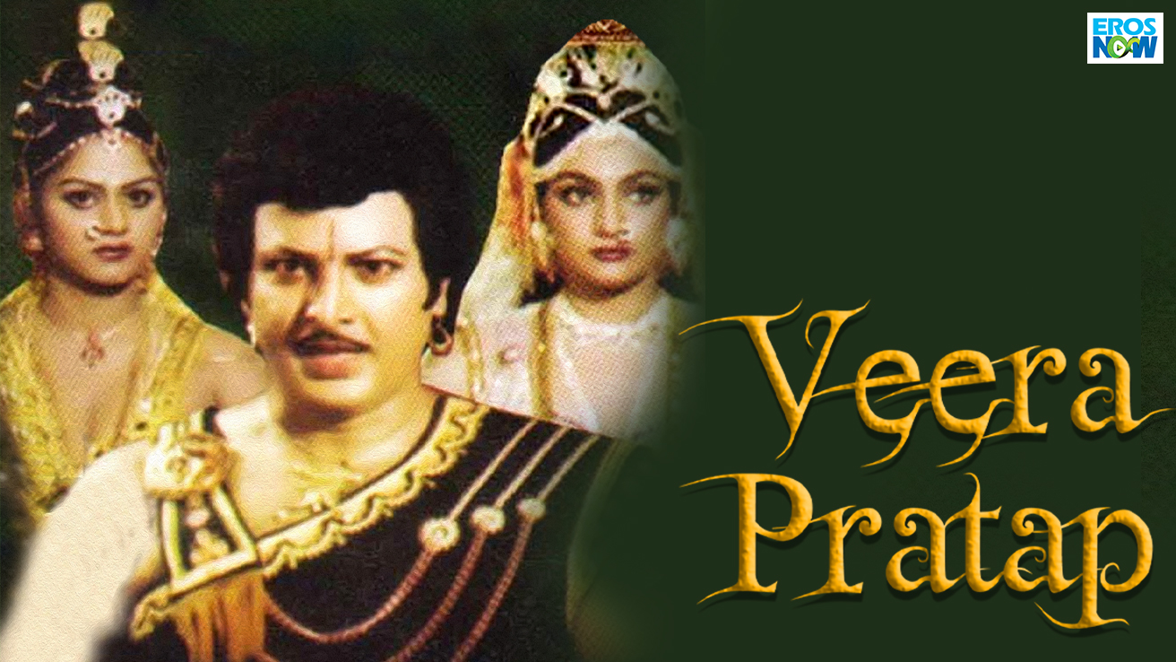 Veera Pratap