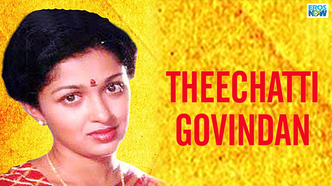 Theechatti Govindan