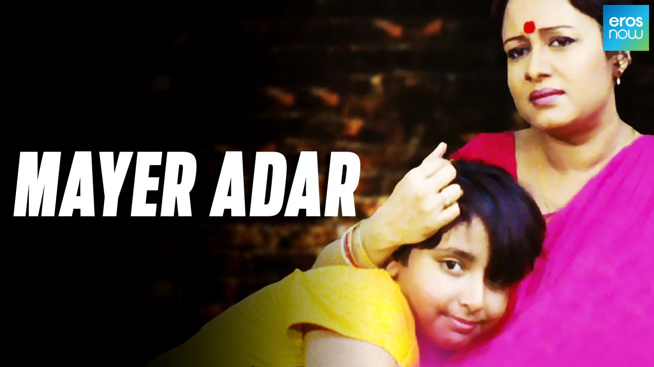 Mayer Adar