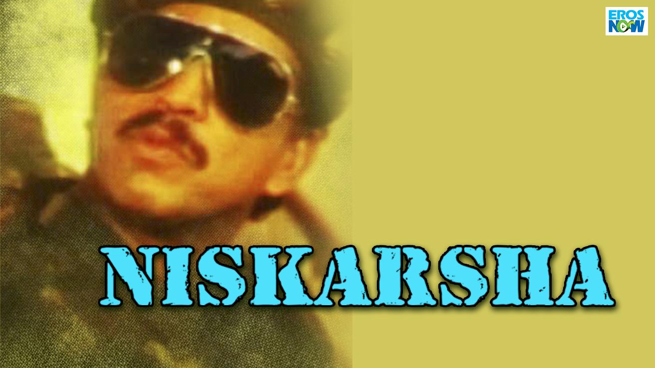 Niskarsha