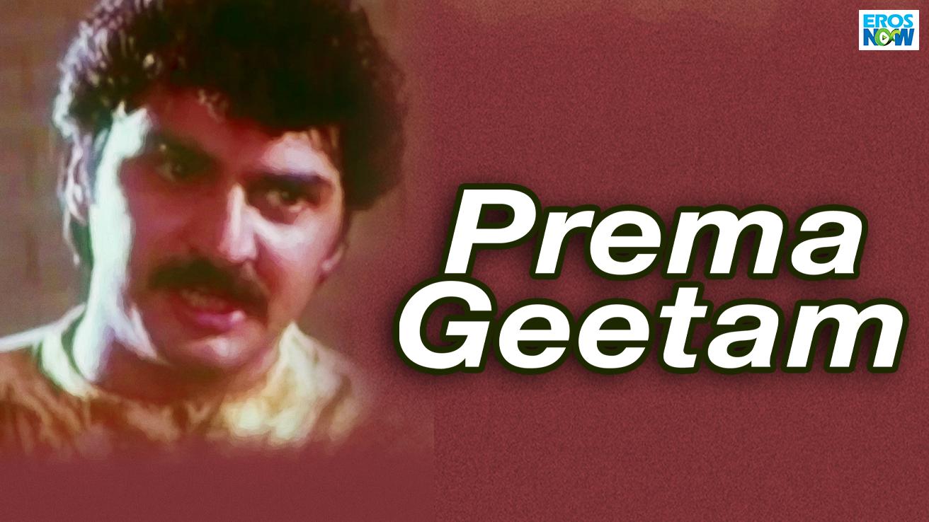 Prema Geetam