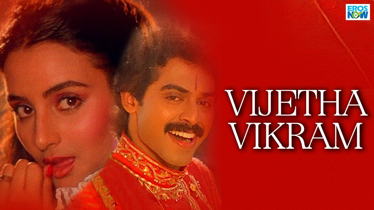 Vijetha Vikram