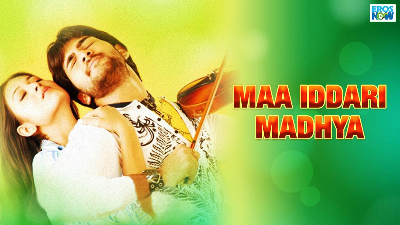 Maa Iddari Madhya