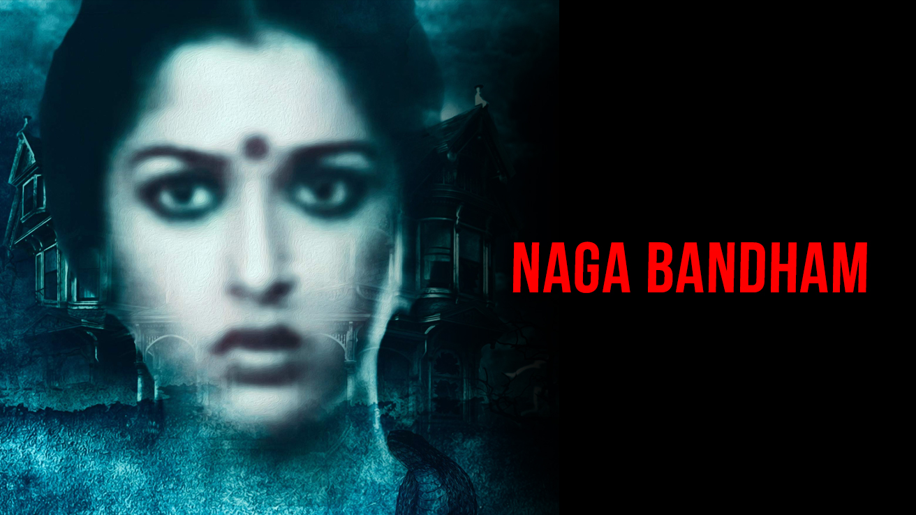 Naga Bandham