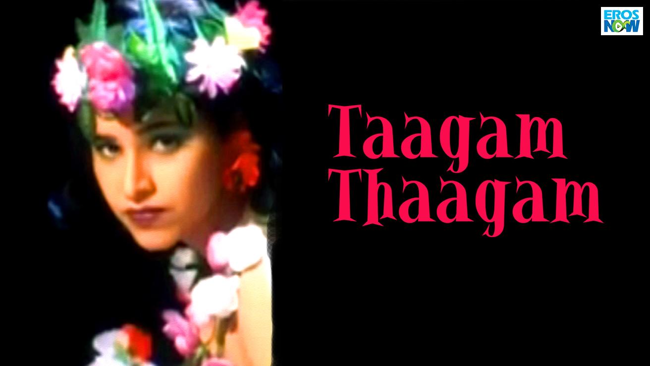 Taagam Thaagam
