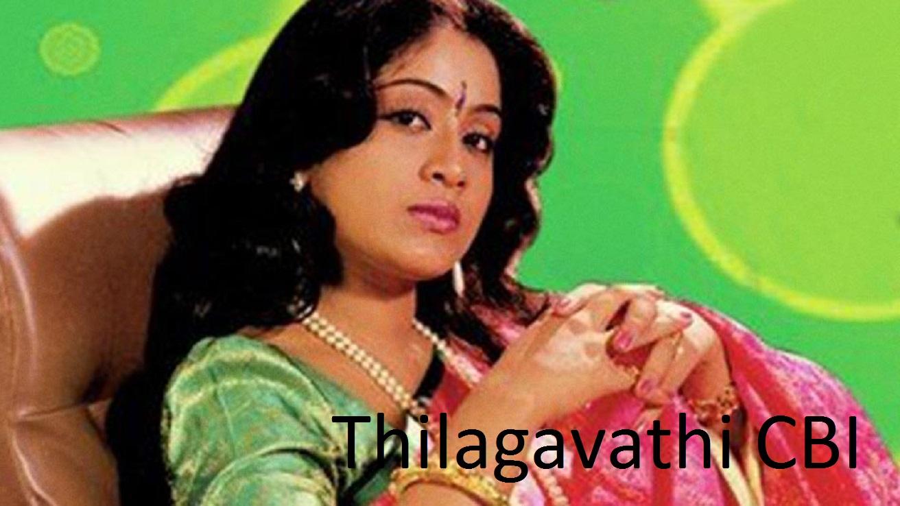 Thilagavathi CBI