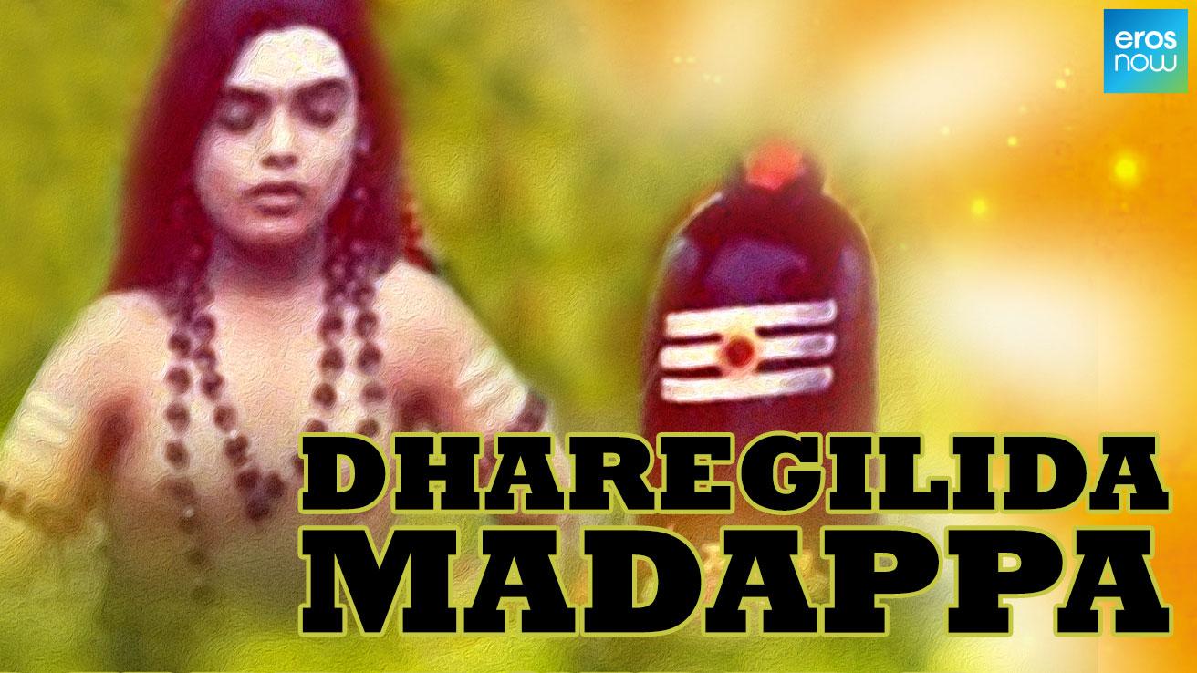 Dharegilida Madappa