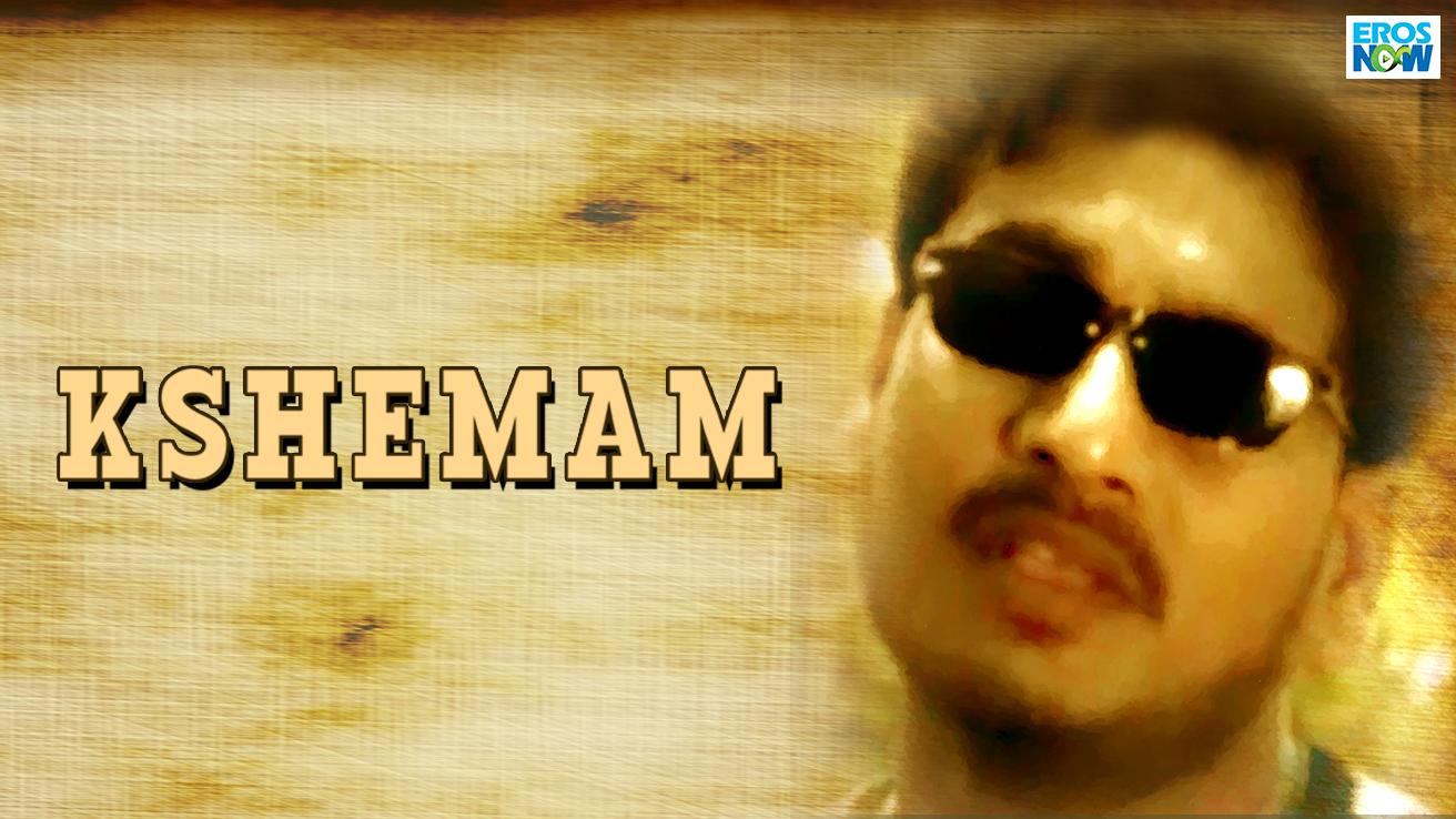 Kshemam