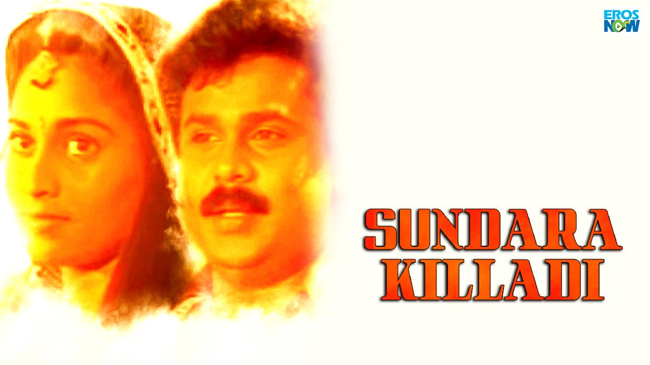 Sundara Killadi
