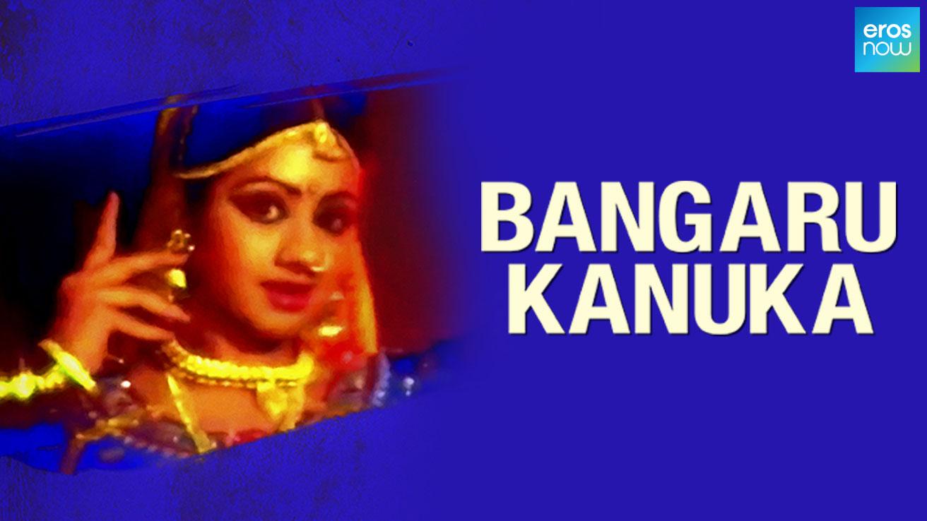 Bangaru Kanuka