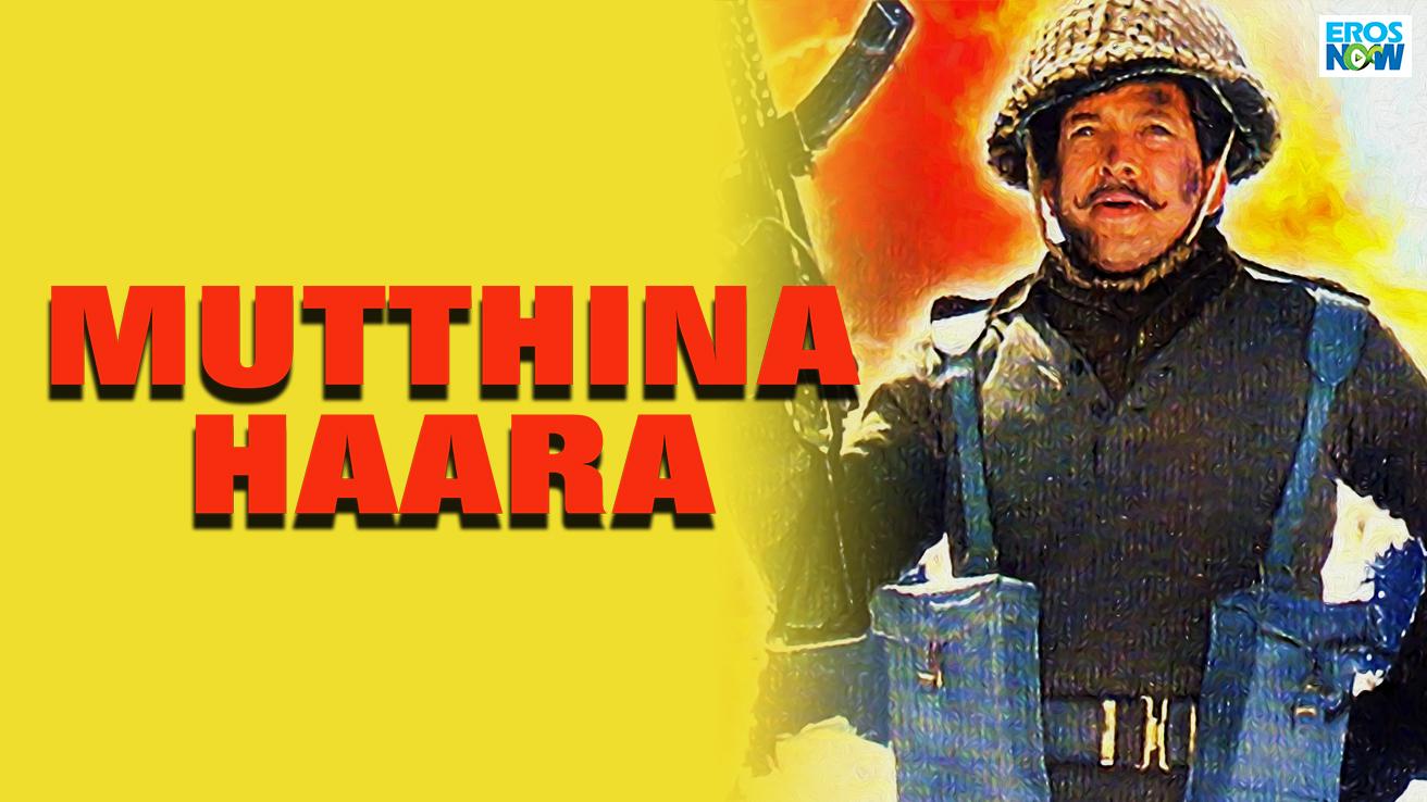 Mutthina Hara