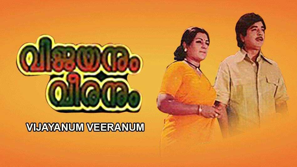 Vijayanum Veeranum
