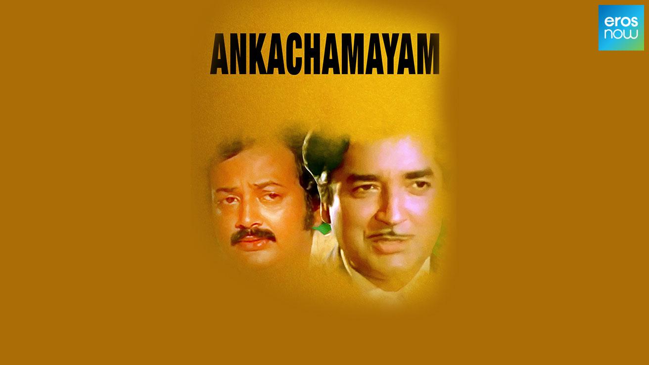 Ankachamayam