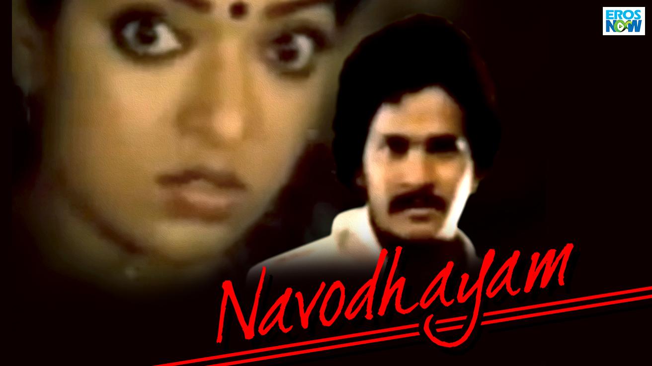 Navodhayam